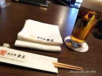 ◆ 「2回目のGo To Eat @銀座」銀座 米沢牛黄木(2020年10月) - 空とグルメと温泉と