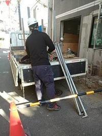 足場の解体 - 日向興発ブログ【一級建築士事務所】