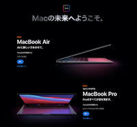 Apple Silicon「M1」MacとHIROSHIMA - アトリエMアーキテクツの建築日記