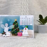今年も卓上カレンダーを委託販売しています - デザインのアトリエ絵くぼ
