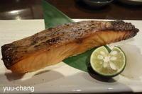 魚や大将ノルウェーサーモンの西京焼き - 下手糞でも楽しめりゃいいじゃんPHOTO BLOG