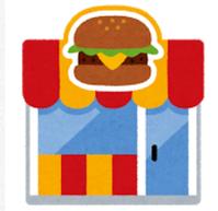 【朗報】マクドナルドさん、ついにヴィーガン向けのハンバーガー「マックプラント」を発売 - フェミ速