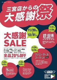 Tapir別注 HAVERSACK ラウンドカラーストライプシャツ - 【Tapir Diary】神戸のセレクトショップ『タピア』のブログです