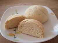 メロンパン - Yucchansweets12's Blog