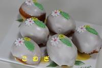 レモンケーキ - パン・お菓子教室 「こ む ぎ」