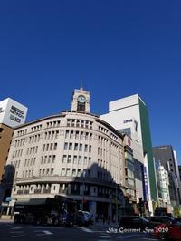 ◆ 「2回目のGo To Eat @銀座」4丁目付近(2020年11月) - 空とグルメと温泉と
