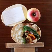 アワとサヌキのサトリ - お片付け☆totoのえる  - 茨城・つくば 整理収納アドバイザー