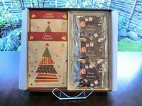 2020 お正月飾り登場 - 茶論 Salon du JAPON MAEDA