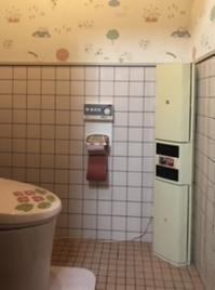 トイレの収納 - 『還暦』過ぎてますが…