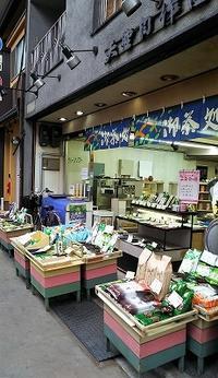 3の付く日は:矢野自作園・杉市仕出し店 - お休みの日は~お散歩行こう