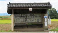 バスの終点へ行こう015 再び小諸市と東御市の境界いちご平バス停へ(R020914) - 蜃気楼の如く