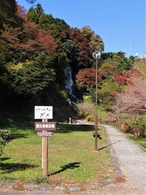 熊久保の朝日滝とライブ映像のご案内 -