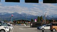 富山で一番景色の良いマクド - クマクマな日々再び(魚津でもクマクマな日々改め)