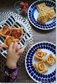 収穫祭で戴いた林檎を美味しく食べたい!王子と早朝に作ったアップルパイ!とお手紙。 - 素敵な日々ログ+ la vie quotidienne +