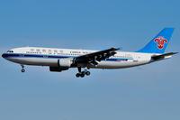 南方さんのA300 - まずは広島空港より宜しくです。
