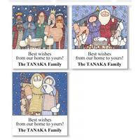 本格派☆クリスマス - アメリカ輸入のシール♪住所/名前/お好きな文字を印刷してお届け♪アドレスラベルです。