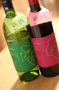 オンラインワイナリーツアー〜新酒・まるき葡萄酒 - Que Sera Sera 2