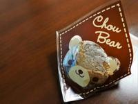 ビィズ・ショコラ『かぼちゃタルト』 - もはもはメモ2