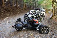 塩原温泉から紅葉の大沼へ - Motorradな日々 2