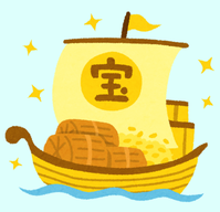 今年も語学教育研究所研究大会は宝物がいっぱい(その1) - Welcome to Tawashi's Room 雑記帳