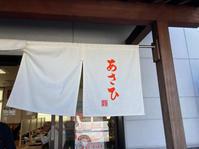 細芯ボールペンと、今夜は焼肉! - Sanukiloko's Blog