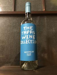 The Tapas Wine Collection Verdejo 2018 / Bodegas Carchelo - Oletjapan's Blog