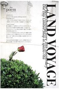 """""""LAND VOYAGE"""" 11月22日。 - the poem clothing store"""