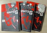 「GANTZ:G」を貸してくれるバーのマスター - 日々雑感!