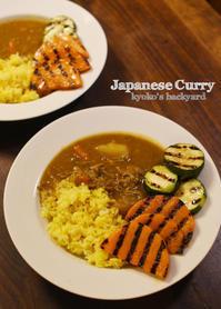 2日目のカレーに、しましま焼きの野菜を添えて - Kyoko's Backyard ~アメリカで田舎暮らし~