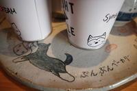 ぶんふんベーカリー   千葉県松戸市新松戸/ベーカリー パン カフェ - 「趣味はウォーキングでは無い」