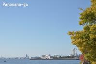 路線を漂う~名古屋港の秋~ - ちょっくら、そのへんまで。な日常。