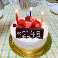 21回目の結婚記念日ありがとう! - あれも食べたい、これも食べたい!EX