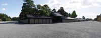 2020.11.3-6京都・奈良(2)京都御所2020.11.16 (記) - たかがヤマト、されどヤマト