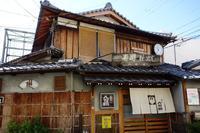 寿司八百鶴本店 - レトロな建物を訪ねて
