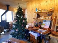RTea room-Rooibos Tea Shop- * ルイボスティー専門店・茶葉と雑貨♪ - ぴきょログ~軽井沢でぐーたら生活~