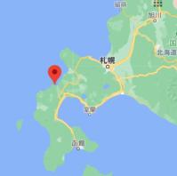 北海道寿都町 - 隊長ブログ