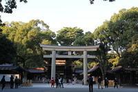 創建100周年の明治神宮に参拝する - キラキラのある日々