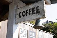 お洒落なカフェ - My diary