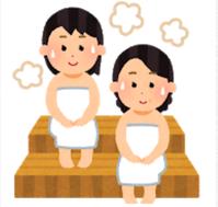 【注意】サウナ→水風呂は体に悪い - フェミ速