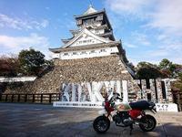 小倉城とモンキー - EVOLUTION