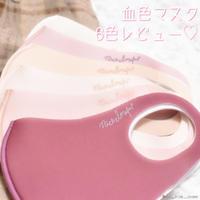 マスクも可愛くなくちゃ!人気マスクをレビュー♡ - miiのコスメブログ