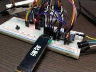 Arduino/OLED その2 - 楽 -incredibly enjoyable-