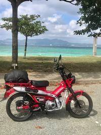 沖縄1周ツーリングに行って来ました♪ - The 30th Freedom カワサキZ&ハーレー直輸入日記