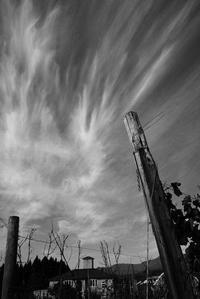 空を流れる - 旅する       memephoto