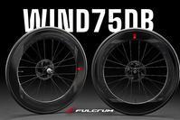 超エアロディープリムカーボン WIND 75 DB 入荷 - 自転車屋 サイクルプラス note