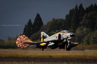 2020/11/16-17 新田原基地 - 301sq F-4EJ改 特別塗装機 クロカン - - PHOTOLOG by Hiroshi.N