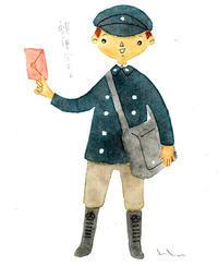 郵便デスヨ - 高山ケンタ「日々の珈琲」