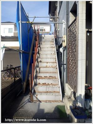 本日から外階段の解体工事スタートです!あきる野市I様邸 -
