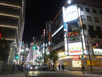 GINZA SIX - マイニチ★コバッケン