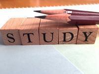 【電子書籍PR】私立校・中高一貫校生中高一貫校生の受験勉強 - 中高一貫校生専門アルファ